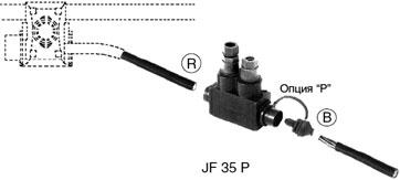 схема подключения соединительного модуля jf 35 p