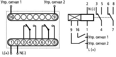 подключение ВЛ-77Н1, 2