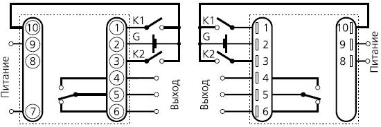 подключение ВЛ-55 в режиме счетчика импульсов