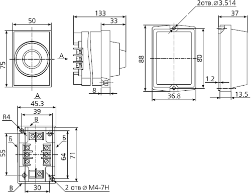 габариты ВС-33