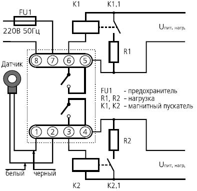 Схема подключения реле ТР-50Е.
