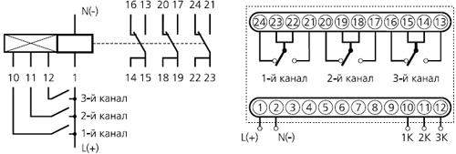 подключение ВЛ-41М1