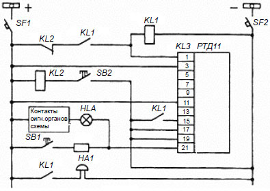 электрическая схема фрезерного станка 6с12