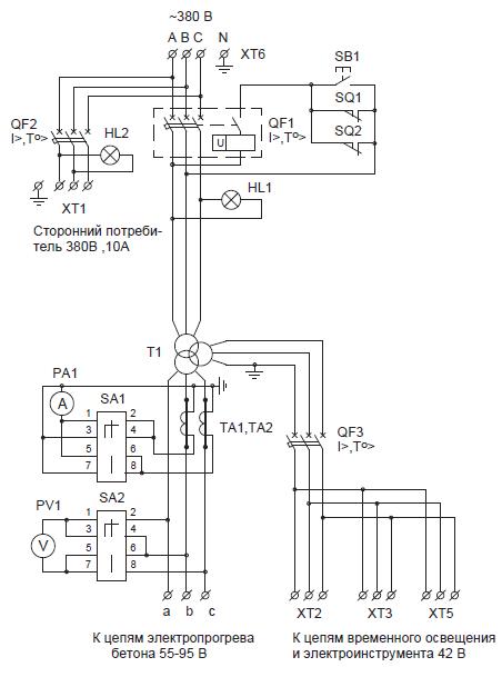 схема ктпто-80-7 ручное