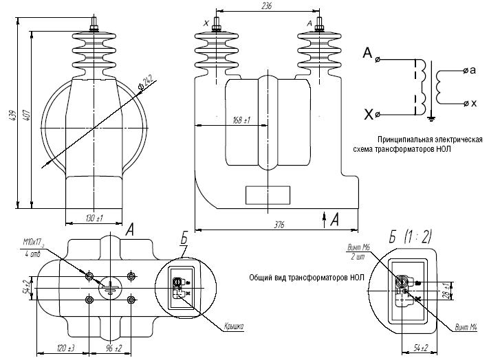 Общий вид трансформаторов НОП и принципиальная электрическая схема трансформатора НОП