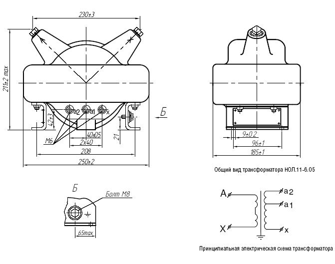 Общий вид трансформаторов НОЛ.11-6.05и принципиальная электрическая схема трансформатора НОЛ.11-6.05