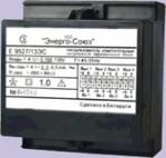 Преобразователи измерительные переменного тока и напряжения переменного тока Е 9527 ЭС (ЭП 8527)