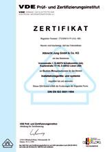 сертификат Eco profi 1