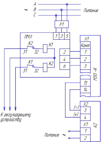Схема подключения МЭО-250 к