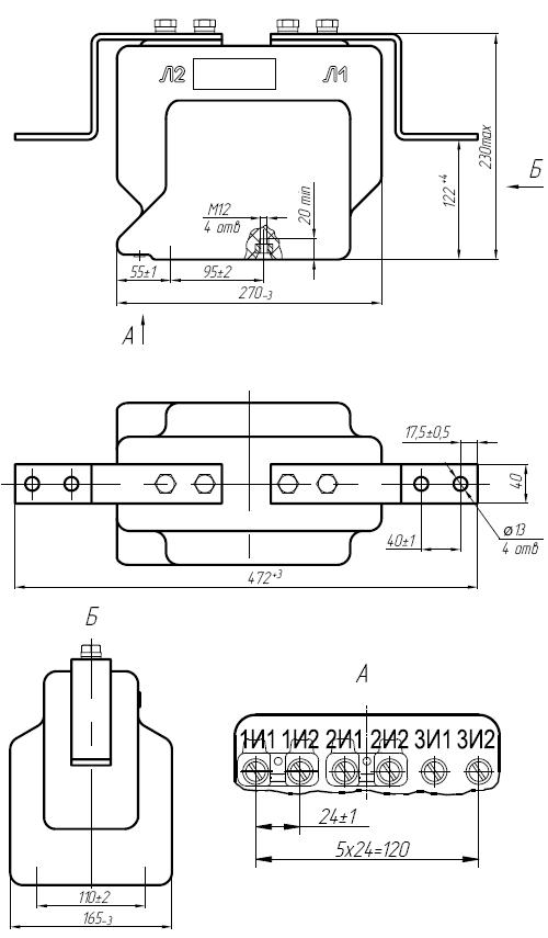 Общий вид трансформатора ТОЛК-10-1
