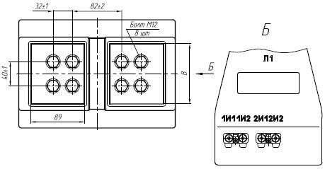Общий вид трансформатора ТОЛ-10 на токи от 2500 до 3000А