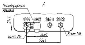 Вторичные контанты трансформатора ТОЛ-10-I-2