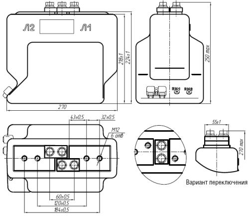 Общий вид трансформатора ТОЛ-10-I-12