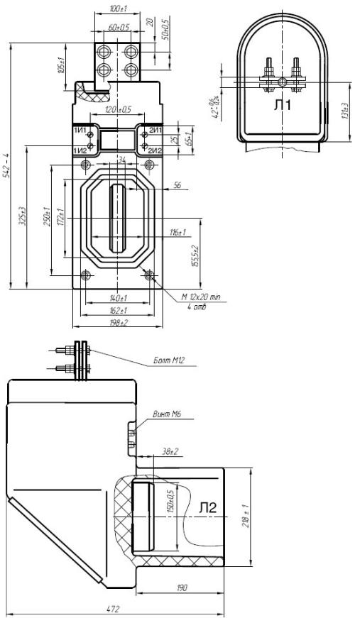 Общий вид трансформаторов ТЛ-10 на 2000 и 3000А