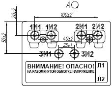 Контактная площадка ТШЛ-20-I-3 с тремя вторичными обмотками