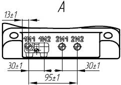 Вторичные контакты трансформатора ТЛК-35