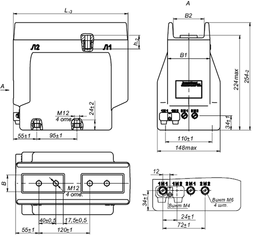 Общий вид трансформатора ТОЛ-10-IM-2 на токи 5 - 1000А