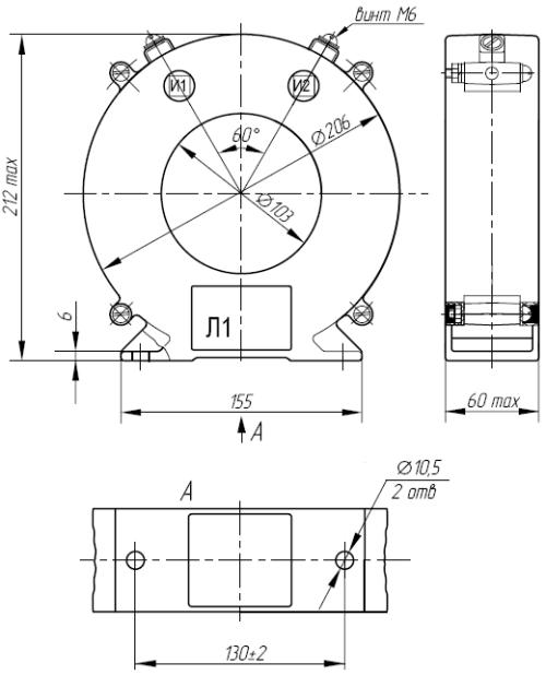 Общий вид трансформатора ТНШЛ-0,66 на 600-2500А