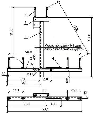 чертеж траверсы ТМ 3